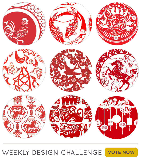 Celebrate Chinese New Year With These Paper Cutting