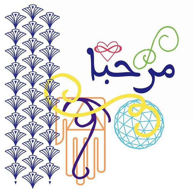 islamic calligraphy design